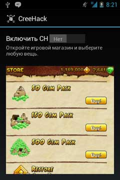 Скачать CreeHack 1.6.1 (Крихак) для Shadow Fight 2 1.9.38 на Android
